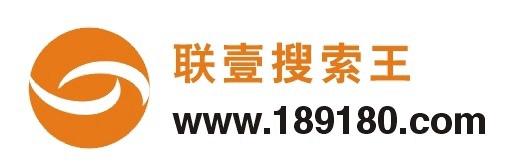 同乐城官网搜索王